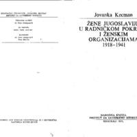 32-M.pdf