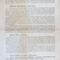 oslobodjenje_maj_1945.JPG