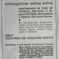 25-A.pdf