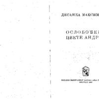 17-M.pdf