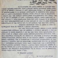 Zemaljski odbor AFŽ-a BiH Dopis kulturno-prosvjetne sekcije.pdf
