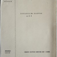 03-A.pdf