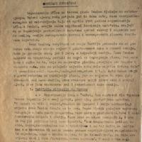 Godišnji izvještaj o radu Gradskog odbora AFŽa Zenica.pdf