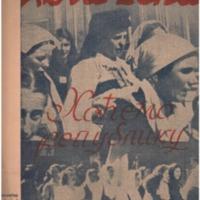 Nova zena 6.pdf