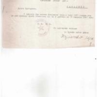 Izvještaj o radu za 1947 SO Bijeljina.pdf