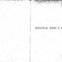 20-M.pdf