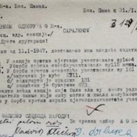 Izvještaj Socijalno-zdravstvenoj sekciji Sreski odbor AFŽ-a Bosanski Šamac.pdf