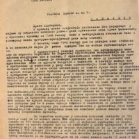 Godišnji izvještaj o radu Sreskog odbora AFŽa Foča.pdf
