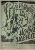 Nova zena 3.pdf
