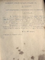 Protesna pisma 11.pdf