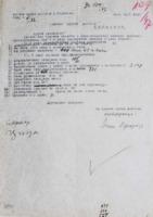 Izvještaj o kampanji narodnog prosvjećivanja Sreski odbor AFŽ-a Bijelina.pdf