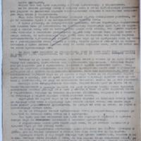 02-A.pdf