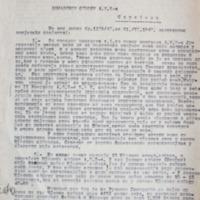 Ivještaj o radu Sreski odbor Fojnica.pdf