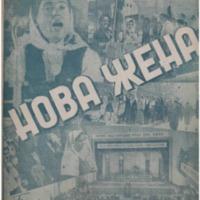 Nova zena 4.pdf