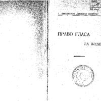 21-M.pdf