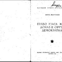 22-M.pdf