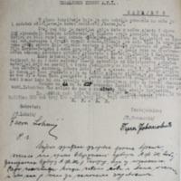 Sreski odbor AFŽ-a Gračanica izvještaj privredne sekcije.pdf