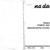 24-P.pdf