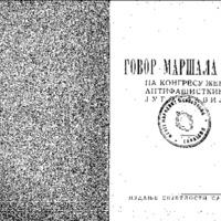 08-M.pdf