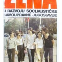 Žena u razvoju socijalističke samoupravne Jugoslavije