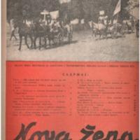 Nova zena 18.pdf