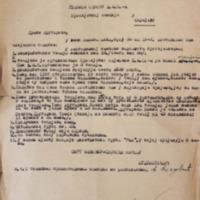Izvještaj Prosvjetne sekcije Sreski odbor AFŽ-a Zavidovići.pdf