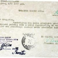 GO AFŽ-a BiH_primjerak predavanja Društveno ekonomski položaj žene u novoj Jugoslaviji_Sarajevo_04.02.1950.pdf