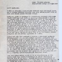 37-A.pdf