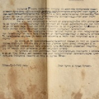 Protesna pisma 10.pdf