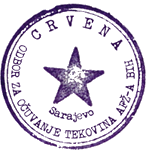 AFŽ Arhiv